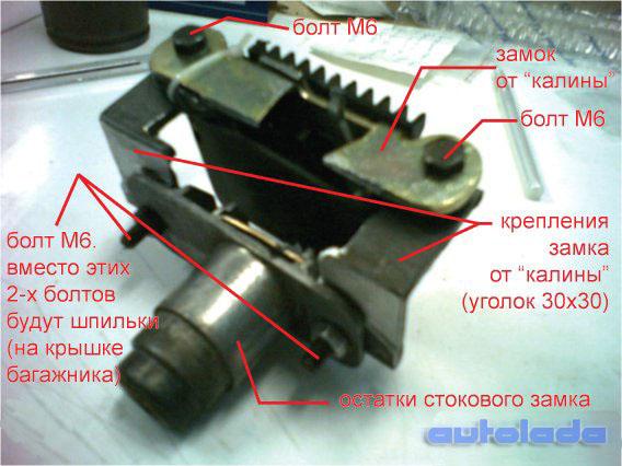 Схемы подключения электро привода багажника хочу поделится своими размышлен